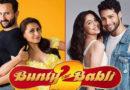 'Bunty Aur Babli 2' to release on June 26
