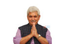 Know J&K Lt. Governor, Manoj Sinha