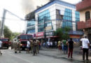 Three-story shopping mall catches fire in Jammu, fire tenders on job